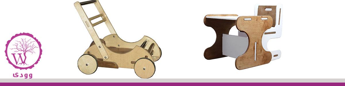 محصولات چوبی کودک